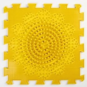 """Детский массажный коврик 1 модуль """"Подсолнух"""" цвет жёлтый"""