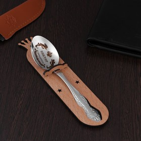 """Tea spoon engraved with """"Victor"""", h=14"""