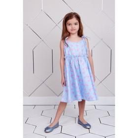 """Платье для девочки KAFTAN """"Фламинго"""", р.30 (98-104), голубой"""