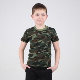 Футболка цветная детская, зелёный  хаки, 9 лет