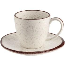 Чайная пара Grainy 200 мл