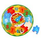 """Часы-пазл """"Львёнок учит цифры"""""""