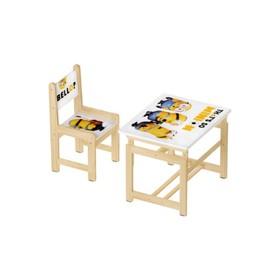 Комплект растущей детской мебели Polini kids Fun 400 SM «Миньоны», 68х55 см, цвет желтый