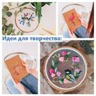 023 ярко-розовый
