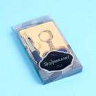 Gift set 2in1: pen, flashlight keychain heart, silver