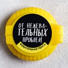 """Chewing tape """"From nievely problems"""", 15 g"""