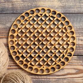 """Заготовка для вязания """"Круг, сетка"""", донышко фанера 3 мм, 15 см, d=10мм"""