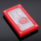 "Gift set 2in1 bow: pen, keychain ""Double heart"", red"
