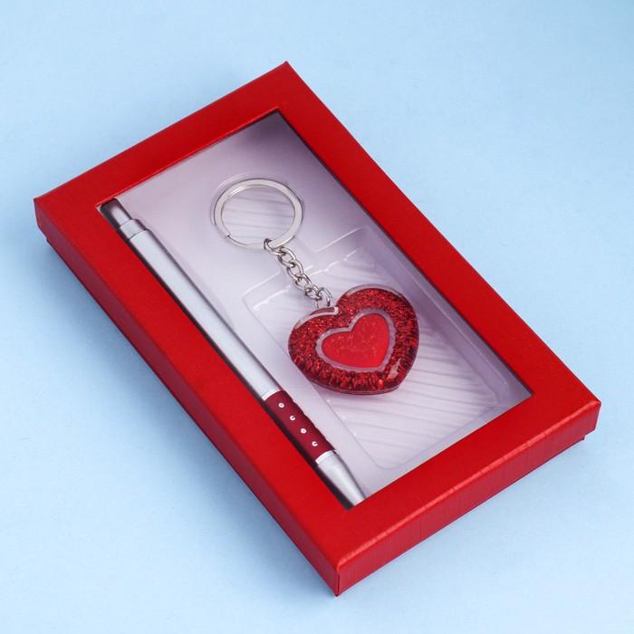 """Набор подарочный 2в1 с бантом: ручка, брелок """"Двойное сердце"""", цвет красный"""