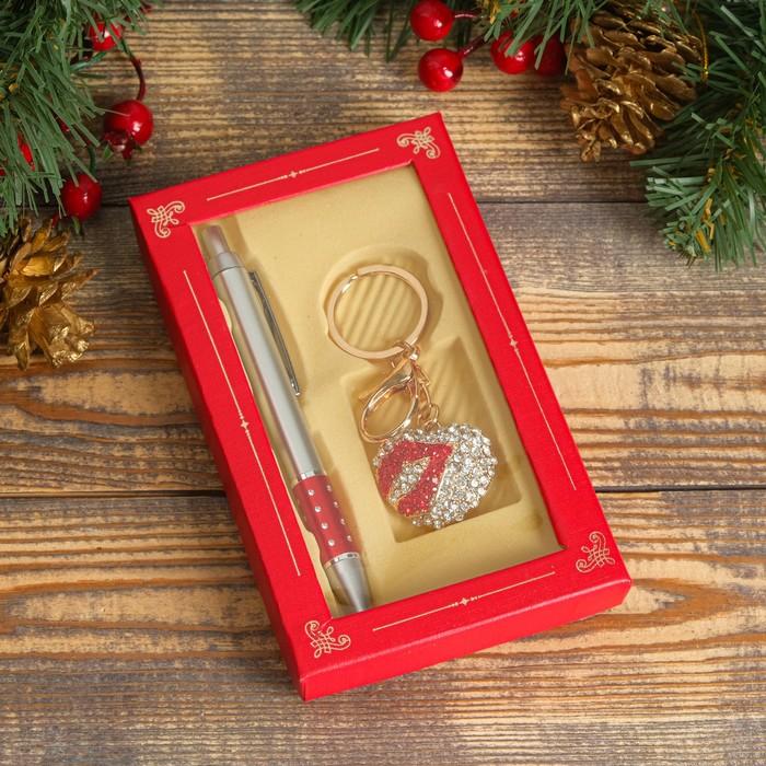 """Набор подарочный 2в1: ручка, брелок """"Поцелуй"""", золото"""