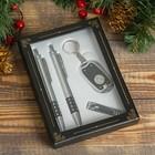 Набор подарочный 4в1: 2ручки, брелок-фонарик, кусачки, черный
