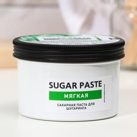 Сахарная паста для шугаринга Milv Sugar, мягкая, 550 г