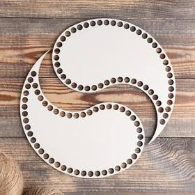 """Набор заготовок для вязания """"Инь-Янь"""", донышко фанера 3 мм (2 в 1), 22.5×16 см, d=9мм"""