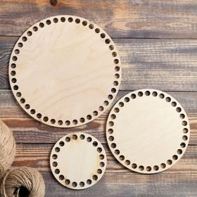 """Набор заготовок для вязания """"Круг"""", донышко фанера 3 мм (3 в 1), 10/15/20 см, d=9мм"""