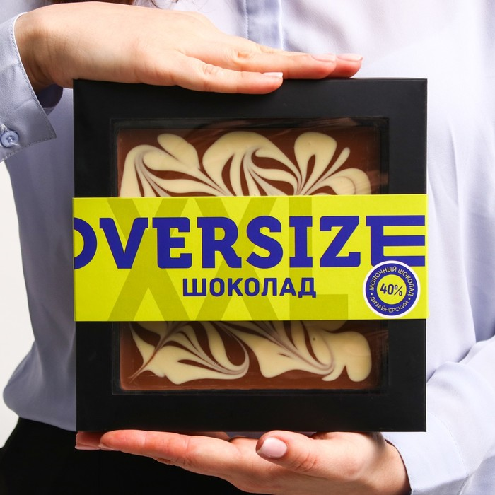 Молочный шоколад XXL «Oversize», 300 г
