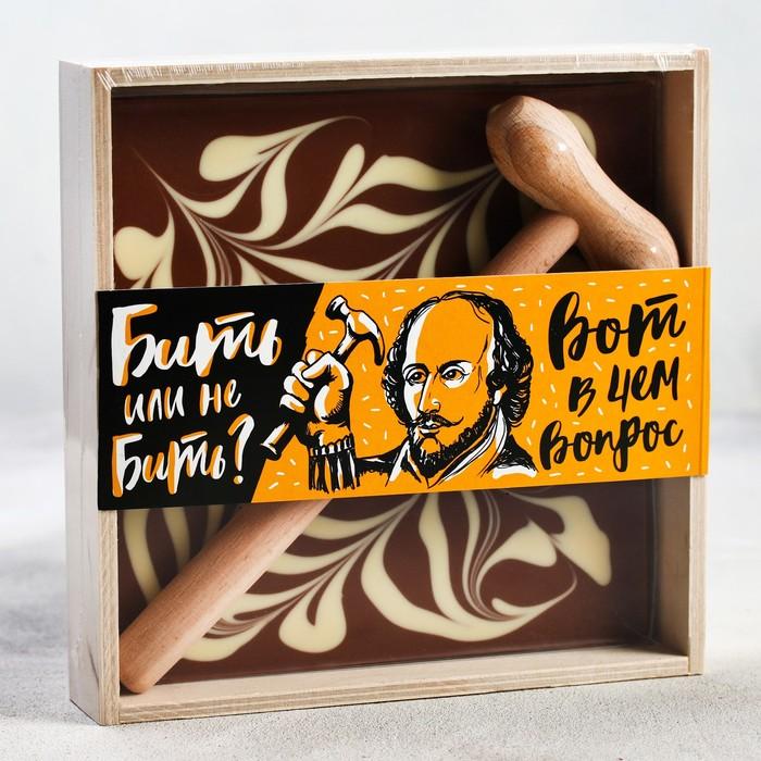 Подарочный набор «Бить или не бить?»: молочный шоколад 400 г, молоток