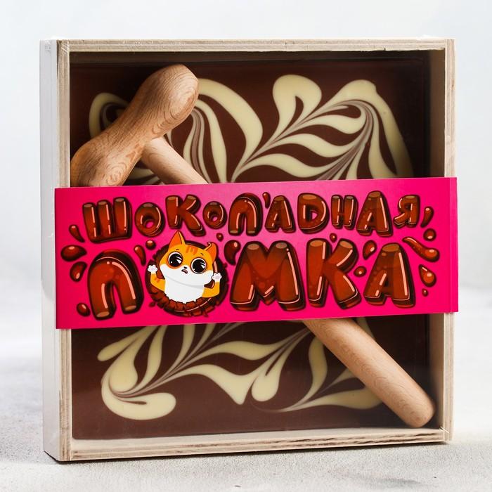 Подарочный набор «Шоколадная ломка»: молочный шоколад 400 г, молоток