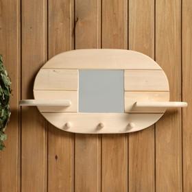 """Зеркало """"Овал"""", 3 крючка, сосна, натуральный, 45×30×10 см"""