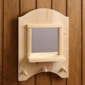 """Зеркало """"Окошко"""", 3 крючка, сосна, натуральный, 40×30×10 см"""