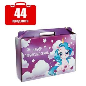 "A set of first-grader Calligrata 36 items ""Unicorn"""