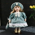 """Doll collectible ceramics """"in Folk dress of Navy blue with a hat"""" 30 cm"""