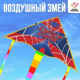 Воздушный змей «Супер сила»