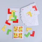 Развивающая игра «Правильно выложи фигуры» 3,5×24×17,5 см