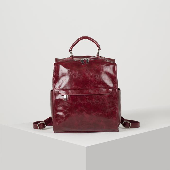 Рюкзак молодёжный, отдел на молнии, 3 наружных кармана, цвет бордовый