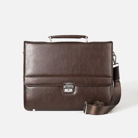 Портфель, 3 отдела на клапане, 2 наружных кармана, длинный ремень, цвет коричневый