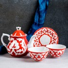 Набор чайный Пахта красная 4 предмета: чайник 0,8л, 2 пиалы - 200мл 10см, тарелка 16см - фото 817028