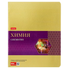 Notebook subject, 48 sheets in a cage, Gold Style
