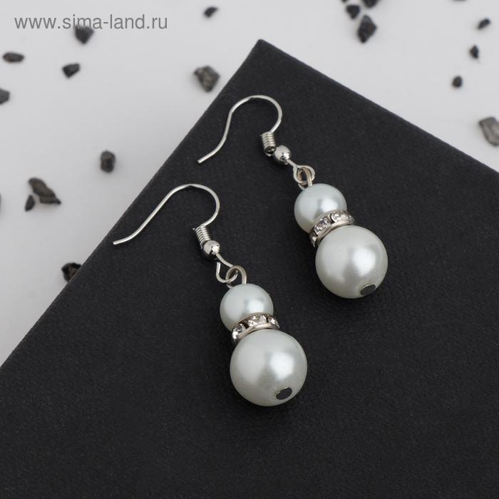 """Серьги с жемчугом """"Шарик двойной"""", цвет белый в серебре"""