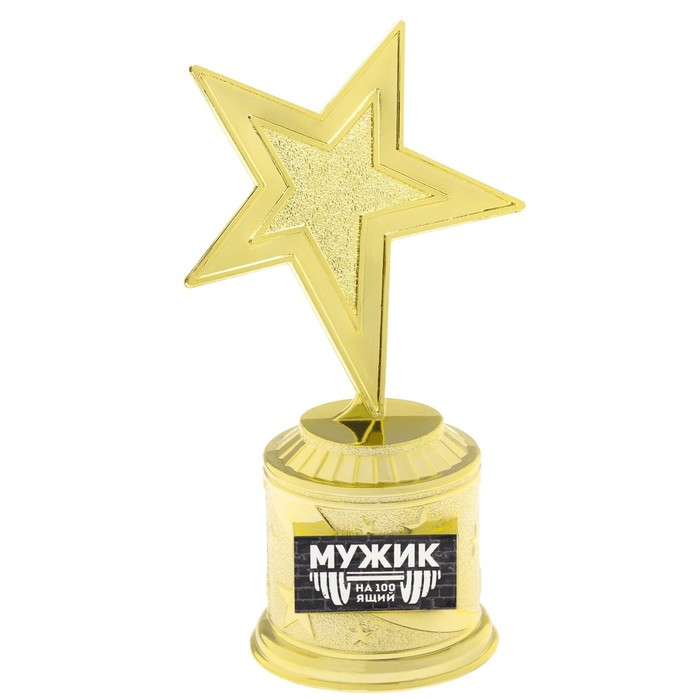 "Фигура звезда литая ""Настоящий мужик"",16,5 х 6,3 см - фото 798466624"