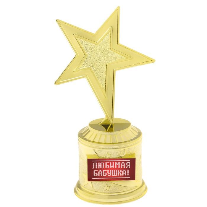 """Фигура звезда литая """"Любимая бабушка"""",16,5 х 6,3 см - фото 798466628"""