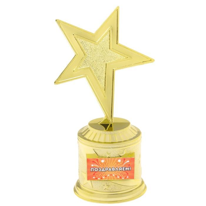 """Фигура звезда литая """"Поздравляем"""",16,5 х 6,3 см - фото 798466644"""