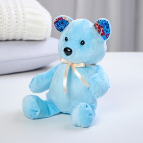 Мягкая игрушка «Мишка», цвет голубой, 25 см