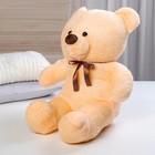 "Soft toy ""Bear"", color peach 65 cm MIX"