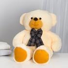 "Soft toy ""Bear bow"", beige, 120 cm"