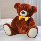 "Soft toy ""Bear"", brown MIX"