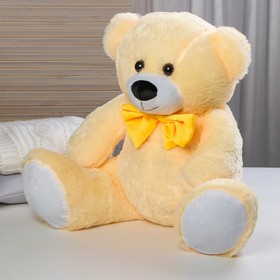 "Soft toy ""Bear"", color milk MIX"
