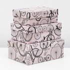 """Set of 3 boxes in 1 """"Unicycles in pink"""", 23 x 16 x 9.5 - 19 x 12 x 6.5 cm"""
