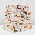 "Set boxes 3 in 1 ""Wedding 4"", 23 x 16 x 9.5 - 19 x 12 x 6.5 cm"