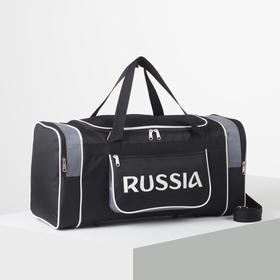 Сумка спортивная, отдел на молнии, 3 наружных кармана, длинный ремень, цвет чёрный/хаки