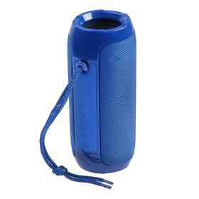 Портативная колонка LuazON LAB-51, 6 Вт, 600 мАч, синяя