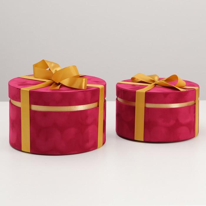 Набор коробок 2 в 1, красный, 23 х 23 х 14,5 - 20 х 20 х 12 см - фото 798466850