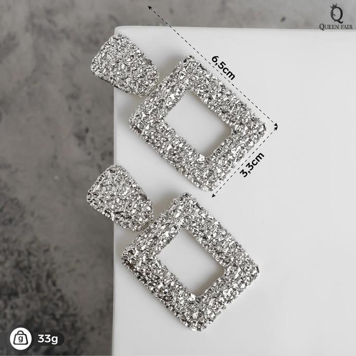 """Серьги металл """"Карибы"""" квадрат, цвет серебро - фото 488185"""