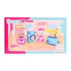 Набор бытовой техники «Счастливый дом», со световыми и звуковыми эффектами, цвета МИКС - фото 105578393