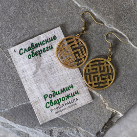 """Earring charms from the jewelry of bronze """"Rodemich and Svarozhich"""""""