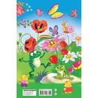 1001 лучшая головоломка для малышей - фото 105684380