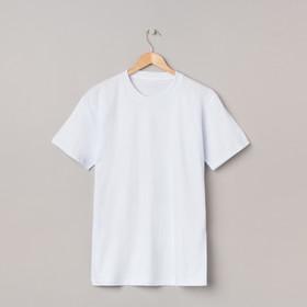 Футболка мужская однотонная, цвет белый, размер 56